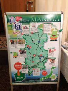 maniwa-map