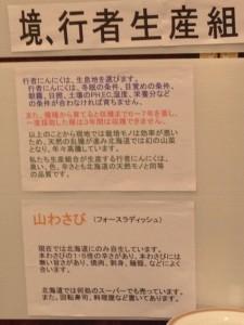 maniwa-gyouja-nin-niku2